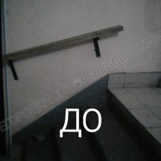 ograzhdenie-dlya-pandusa-i-poruchni-iz-nerzhaveyushhey-stali-dlya-mnogokvartirnogo-doma-0