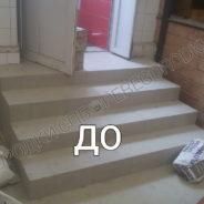ograzhdeniya-iz-nerzhaveyushey-stali-v-magazin-narodnyi-fermer