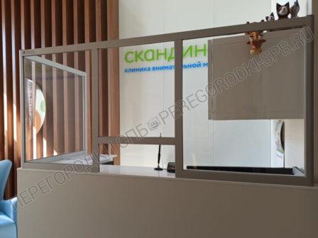 peregorodka-dlya-zashhity-stoyki-resepshn-1