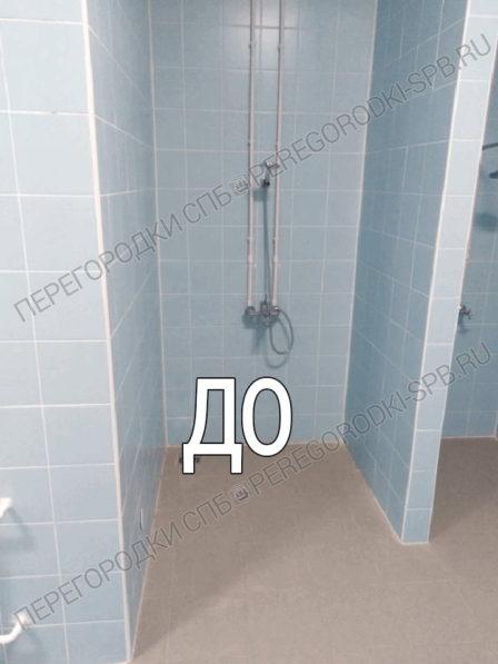 pristennye-dvoynye-otkidyivayushiesya-poruchni-i-sideniya-6-2