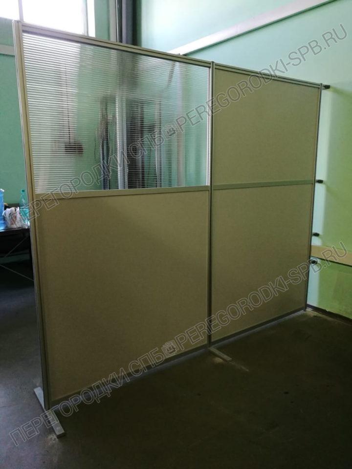 razdelitelnaya-peregorodka-v-zheleznodorozhnom-depo-rzhd