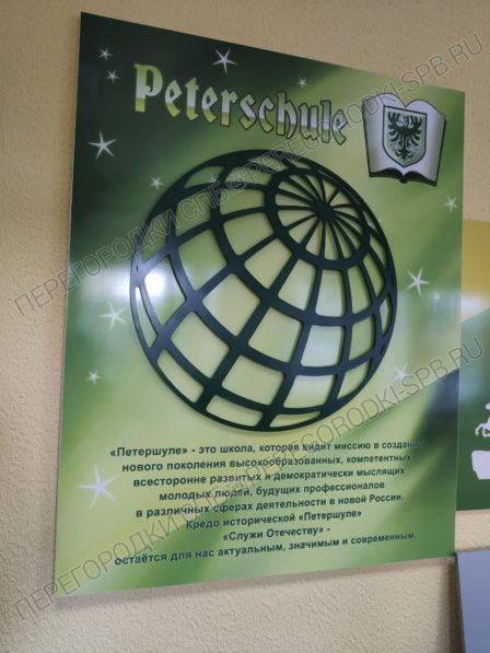 santehnicheskie-kabiny-dlya-gimnazii-petershule-2