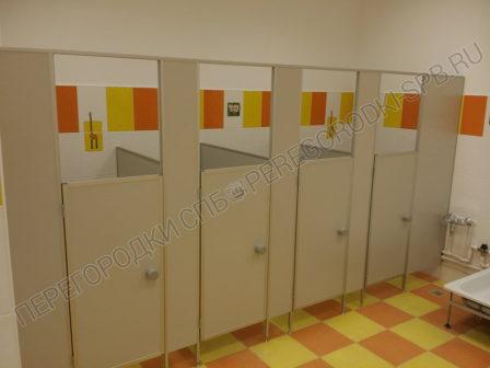 tualetnye-peregorodki-v-detskiy-sad-ust-slavyanki-2
