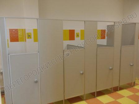 tualetnye-peregorodki-v-detskiy-sad-ust-slavyanki-3