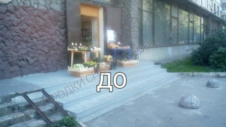 ulichnye-ograzhdeniya-na-stupenkah-mnogoetazhnogo-doma