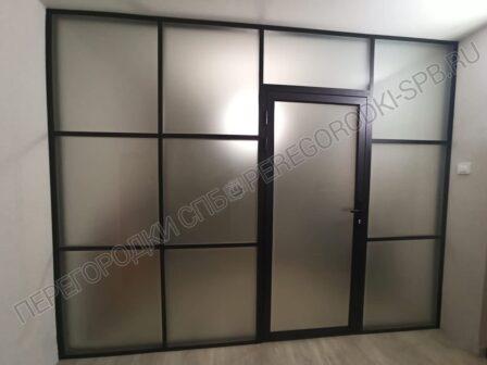 vnutrennyaya-peregorodka-iz-matovogo-stekla-2