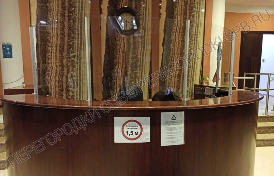 zashhitnoe-steklo-na-krugluyu-stoyku-registratsii-1