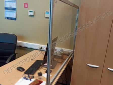 zashhitnye-ekrany-dlya-ofisa-kompanii-peterform-4