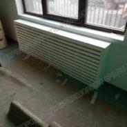 zashhitnye-ekrany-na-radiatory-shkolnaya-2