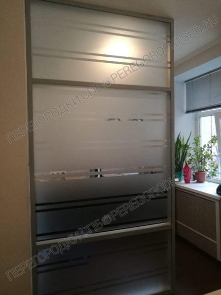 zoniruyushaya-peregorodka-dlya-ofisa-na-kanale-griboedova-2